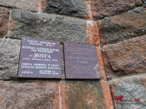 Rubezhevichi 16