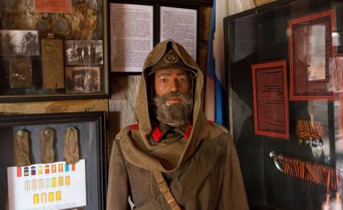 zabrodie muzej I Mirovoj vo