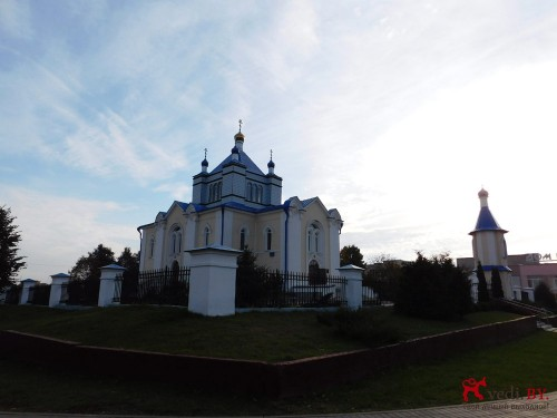 Dzezhinsk 2
