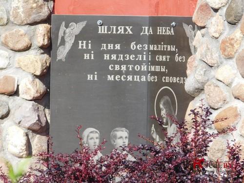 Laxovichi 22