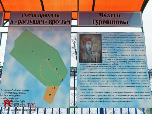 Turov 48