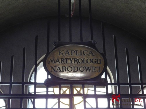 Belostok kostel Sv Vojceha8