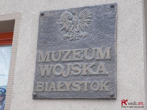 belostok muzej 1