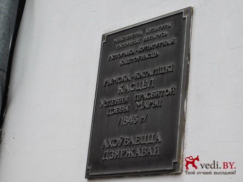 kobrin kostel 16