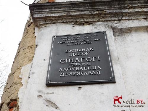 kobrin sinogoga 7