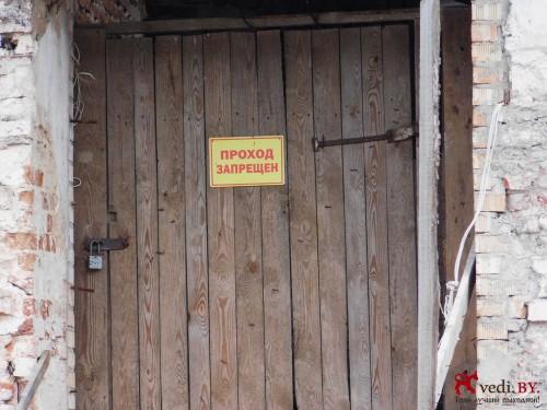 kossovo dvorec 10