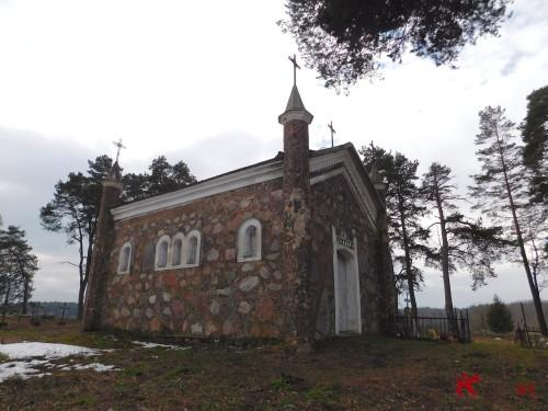 kossovo kaplitsa 1