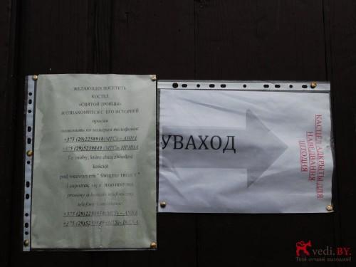 kossovo kostel 3