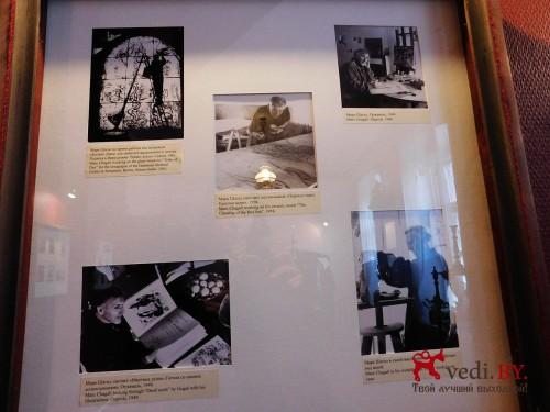 dom muzej Shagala 30
