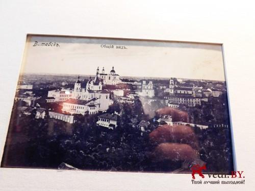 dom muzej Shagala 40