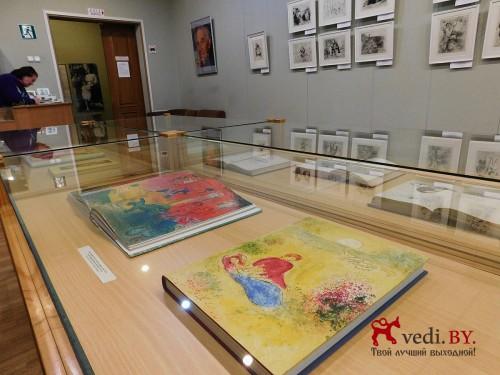 muzej Shagala 18