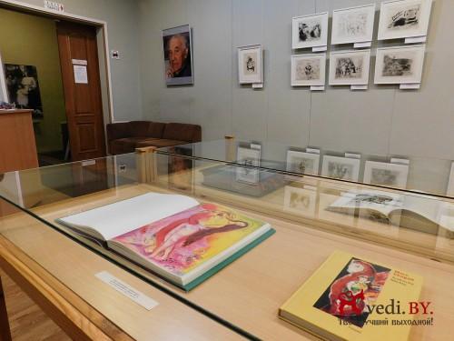 muzej Shagala 20
