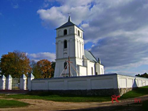 Novy Serzhan 2