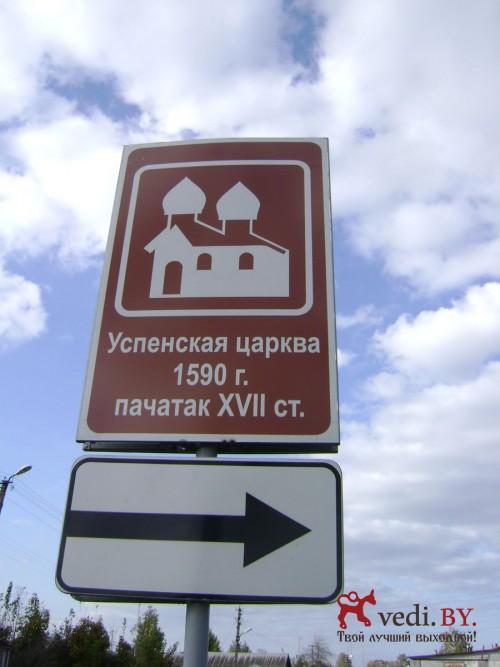 Novy Serzhan 4