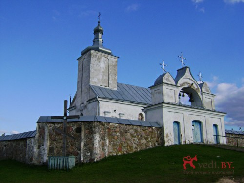 Novy Serzhan 5